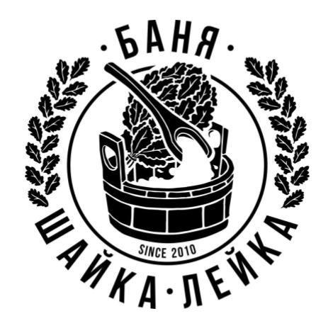 Шайка-Лейка